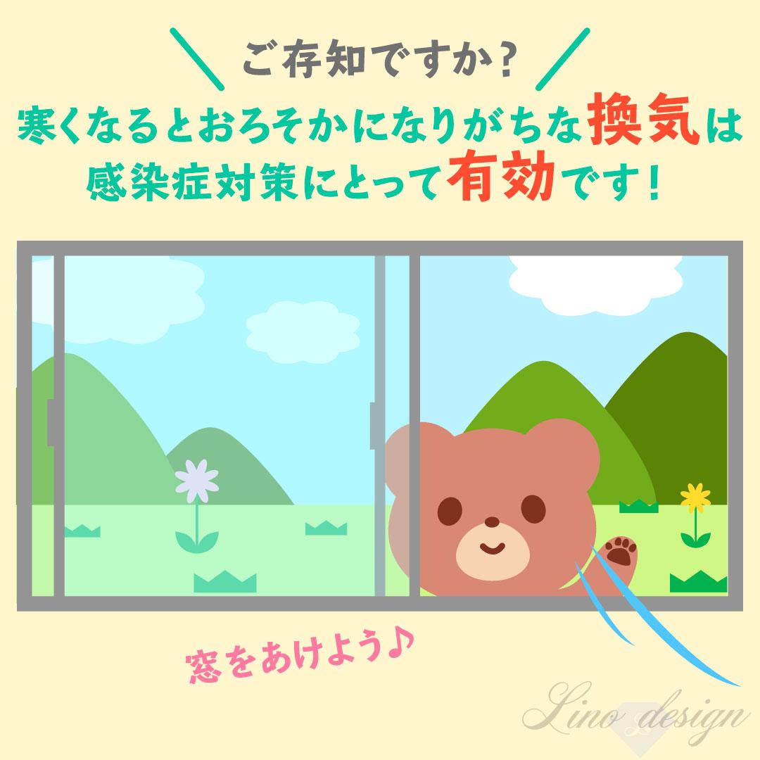 ホームページ作成-大阪-イラストで解説!?